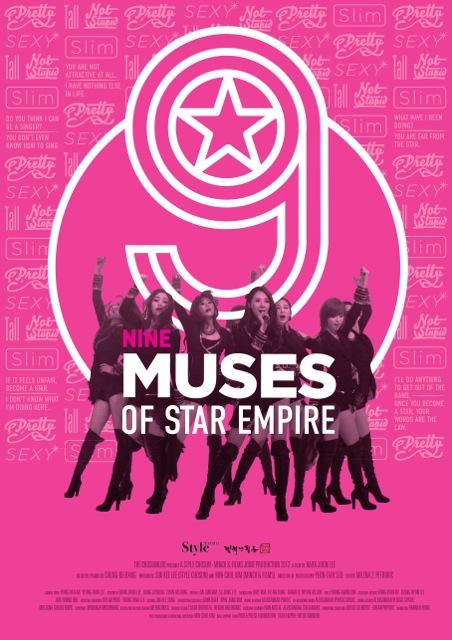 NINE MUSES poster pink