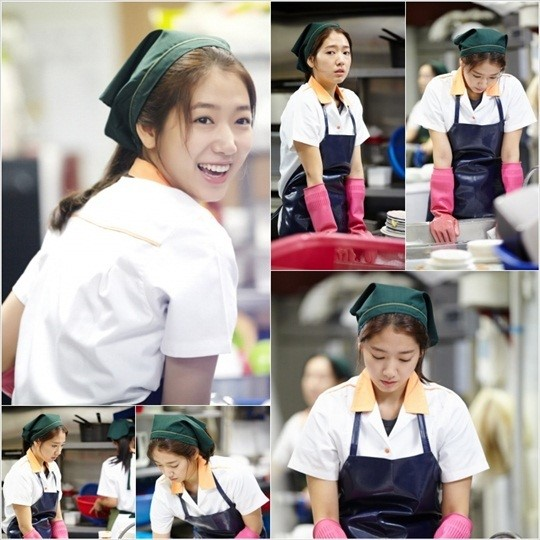 PArk Shin hye the heirs still