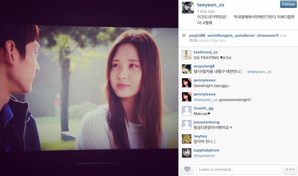 Screen Shot 2013-09-29 at 1.48.11 PM