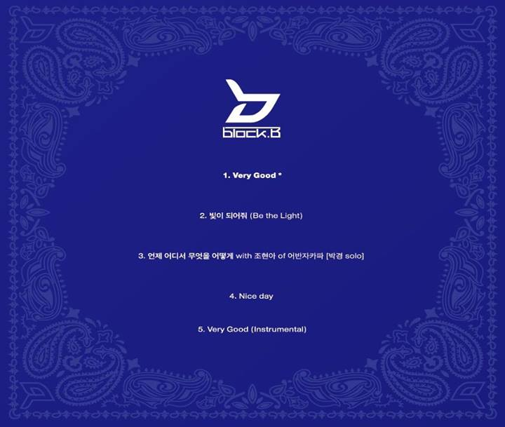 block b very good album tracklist