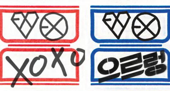 exo_album
