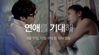 expectdating_trailer