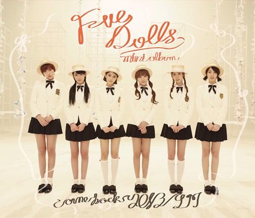 five dolls first love 8