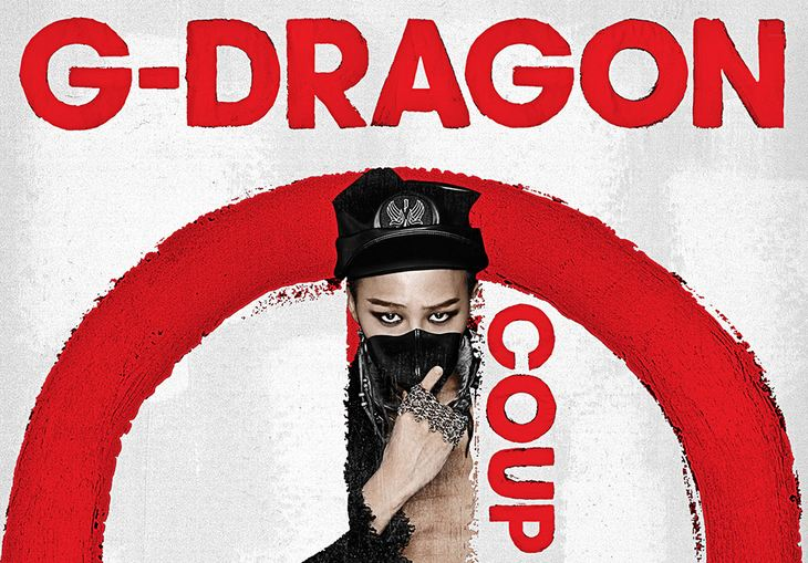 "G-Dragon Releases ""C...G Dragon 2013 Coup Detat"