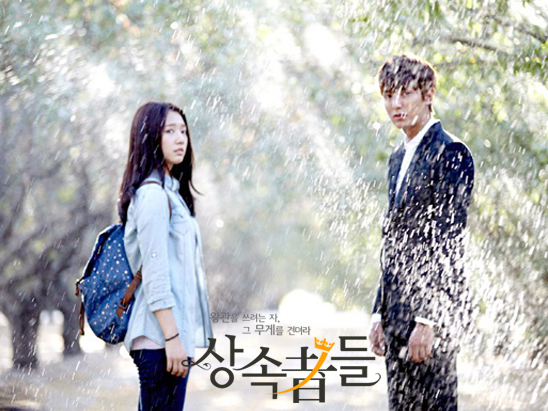 "Lee Min Ho and Park Shin Hye Share a Moment in Latest Stills from ""The Heirs"""