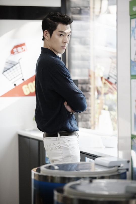 Kim Woo Bin Park Shin Hye
