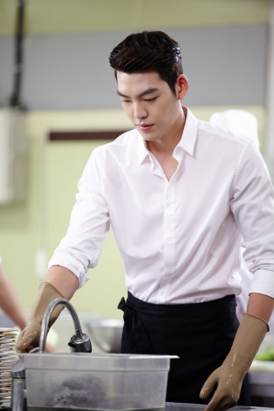kim woo bin the heirs still 3
