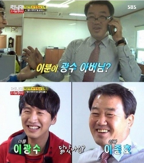kwangsoo and dad running man cap