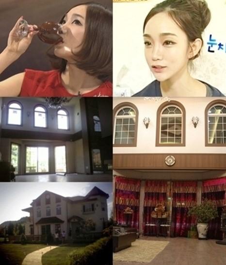 Myung soo dating scandal season