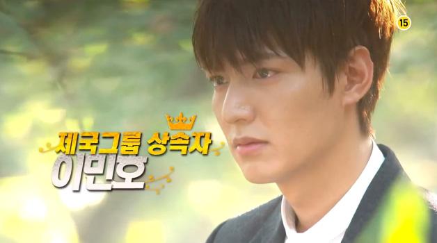 Cn Blue S Kang Min Hyuk And Kim Ji Won Join Heirs This – Fondos de