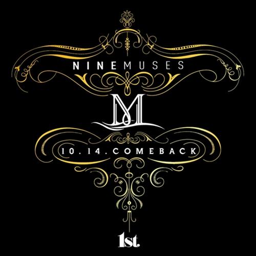 nine muses inside