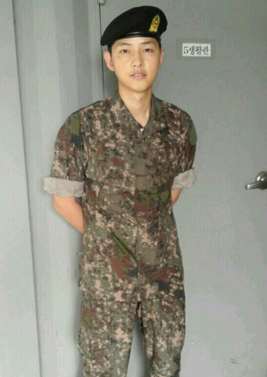 song joong ki uniform