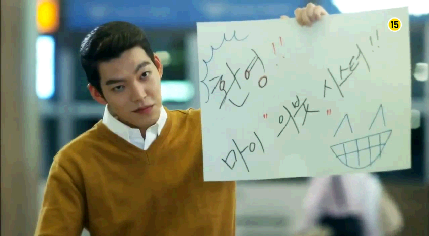the heirs trailer 5