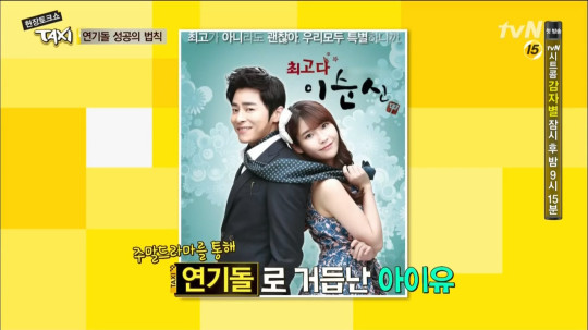 [tvN] 현장토크쇼 택시.E304.130923.HDTV.x264.720p-iPOP.avi_snapshot_34.30_[2013.09.24_19.14.21]