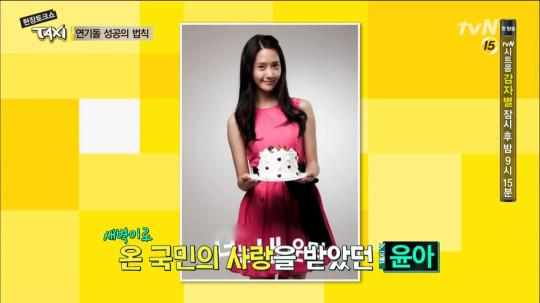 [tvN] 현장토크쇼 택시.E304.130923.HDTV.x264.720p-iPOP.avi_snapshot_34.36_[2013.09.24_19.02.07]