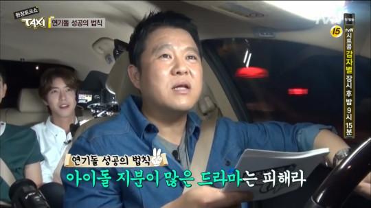 [tvN] 현장토크쇼 택시.E304.130923.HDTV.x264.720p-iPOP.avi_snapshot_35.16_[2013.09.24_19.14.48]