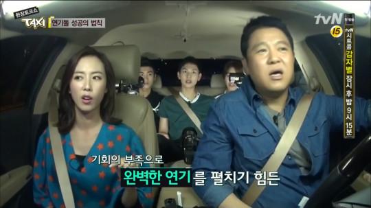 [tvN] 현장토크쇼 택시.E304.130923.HDTV.x264.720p-iPOP.avi_snapshot_35.48_[2013.09.24_19.15.23]