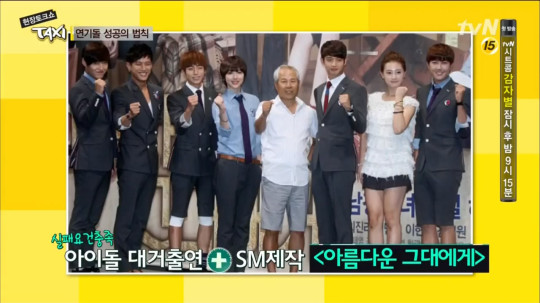 [tvN] 현장토크쇼 택시.E304.130923.HDTV.x264.720p-iPOP.avi_snapshot_36.41_[2013.09.24_19.15.55]