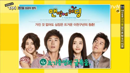 [tvN] 현장토크쇼 택시.E304.130923.HDTV.x264.720p-iPOP.avi_snapshot_36.51_[2013.09.24_19.16.24]
