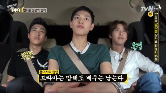 [tvN] 현장토크쇼 택시.E304.130923.HDTV.x264.720p-iPOP.avi_snapshot_37.43_[2013.09.24_19.16.51]
