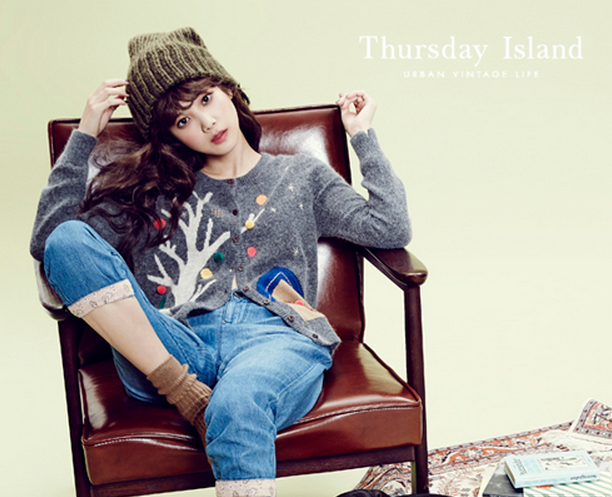 Yoon Seung Ah Poses for Thursday Island's Fall/Winter Advertisement Campaign