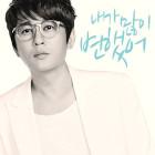 102013_ShinSeungHun_Newalbumsandsinglespreview