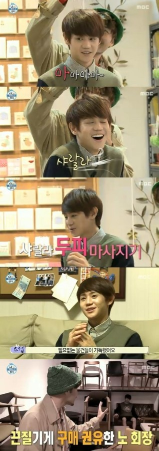 "Yoseob on ""I Live Alone"""