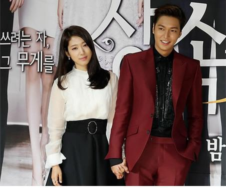 lee min ho and park shin hye dating news Read the full article about park shin hye boyfriend, affair, and dating park shin hye started earning fame and money since she was in her lee min ho, yoon si.
