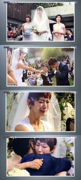 Byun Jung Soo wedding