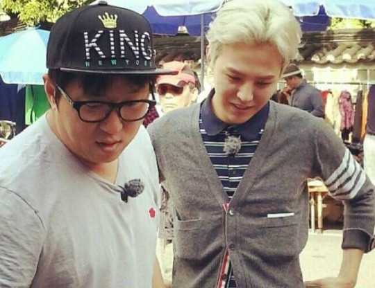G-Dragon and Hyung Don