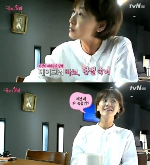 Lee Mi Yeon's Appearance on Grandpas Over Flowers