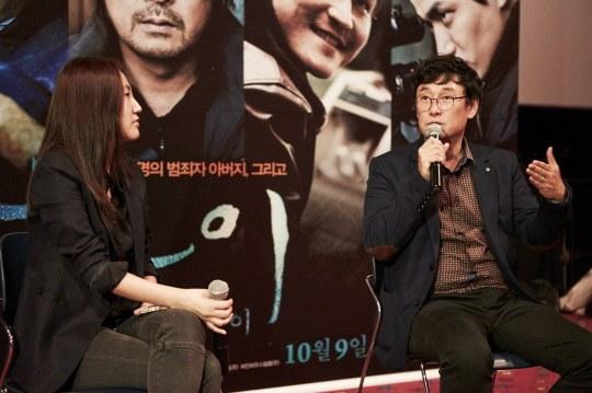 Hwai Yeo Jin Goo Director Praise