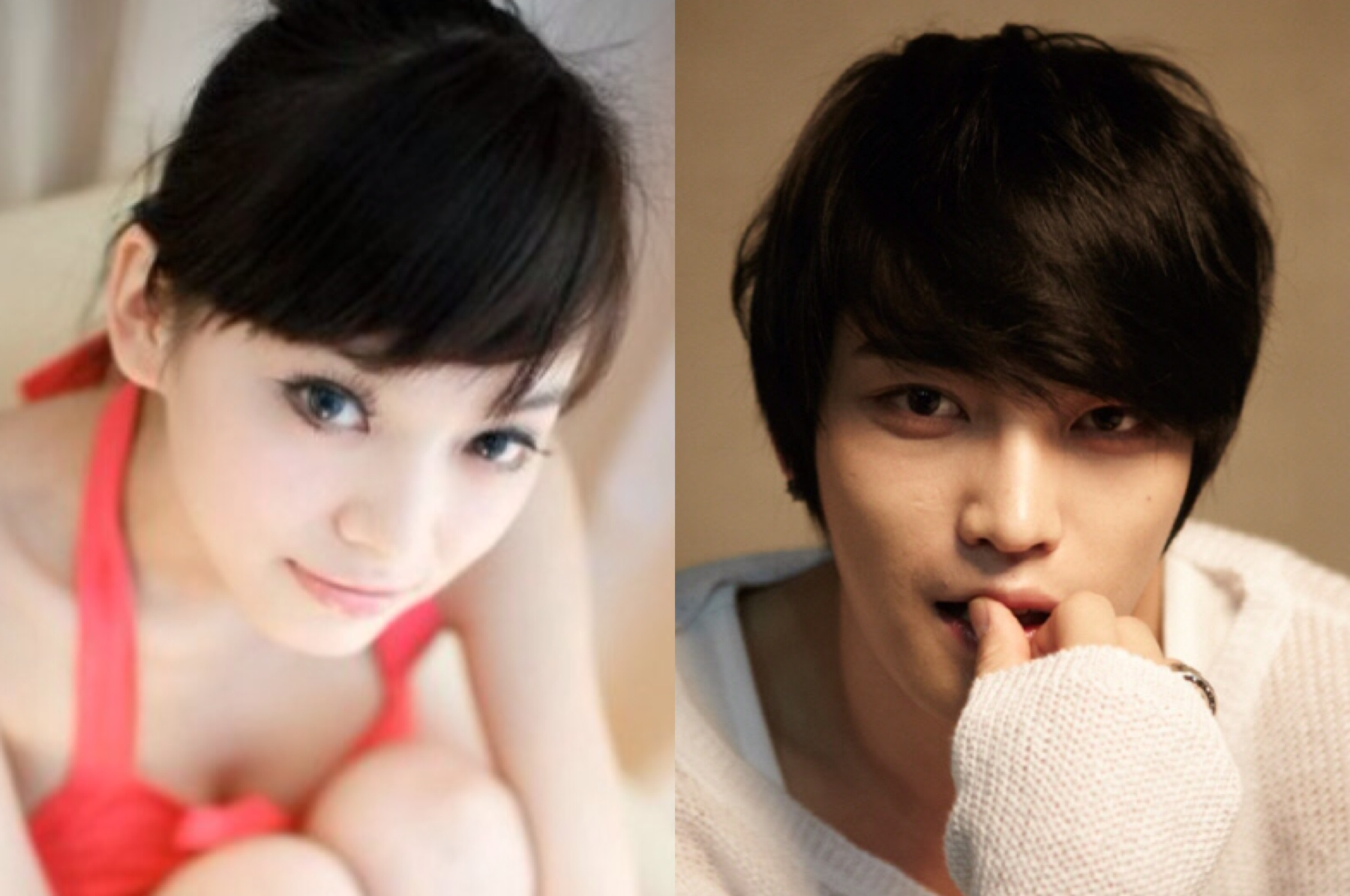 Is kim jaejoong dating 7