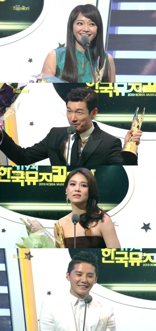 KOREA MUSICAL AWARD ELIZABETH TEAM POPULARITY AWARD