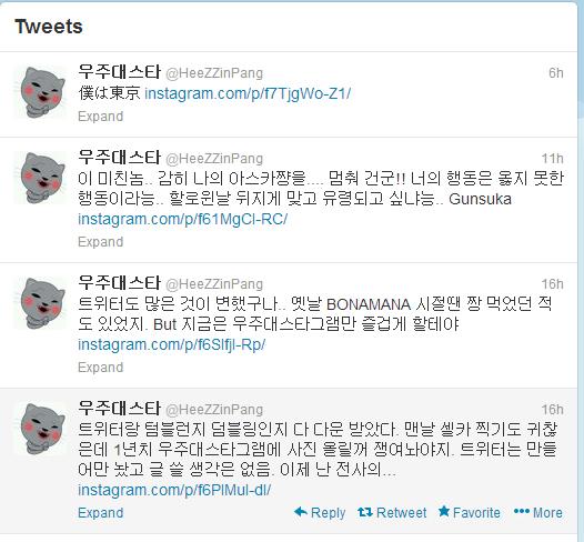 Kim Heechul Rejoins Twitter 2