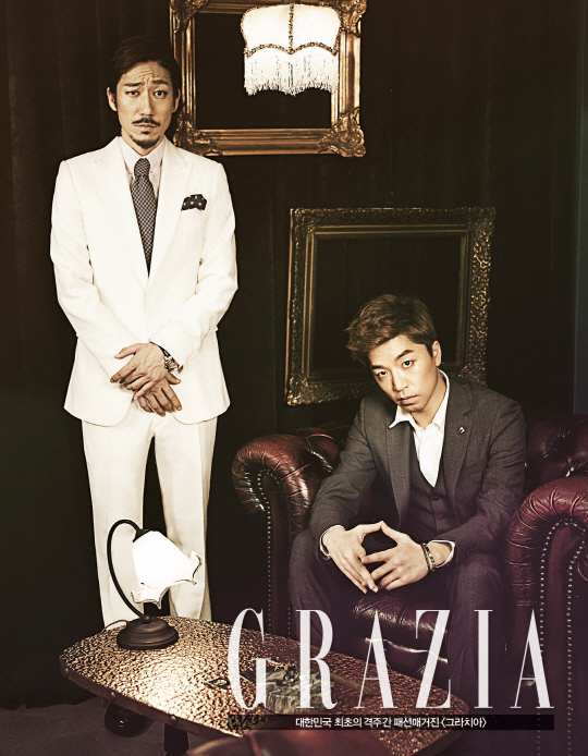 Tiger JK and Bizzy for Grazia