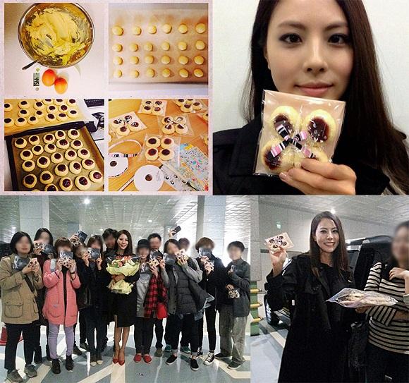 Park Ji Yoon Handmade Cookies