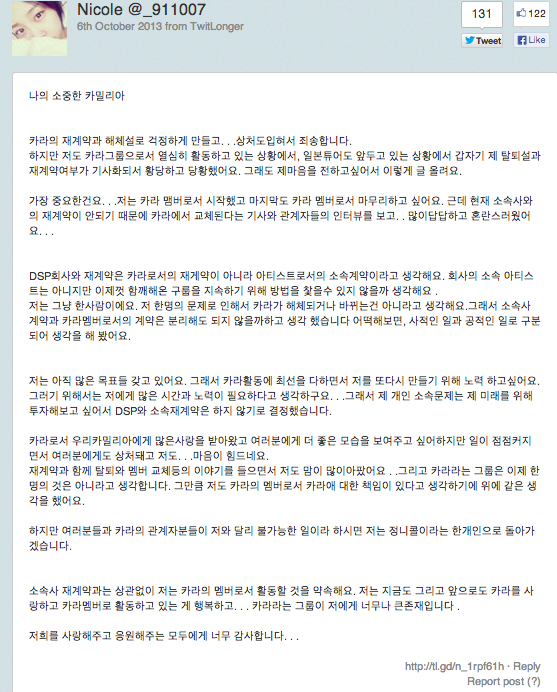Screen Shot 2013-10-06 at 10.17.16 AM