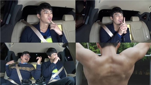 Seo In Guk on Lee Jong Suk's Body
