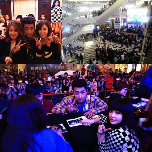 Son Ho Joon at T-ara Fan Signing