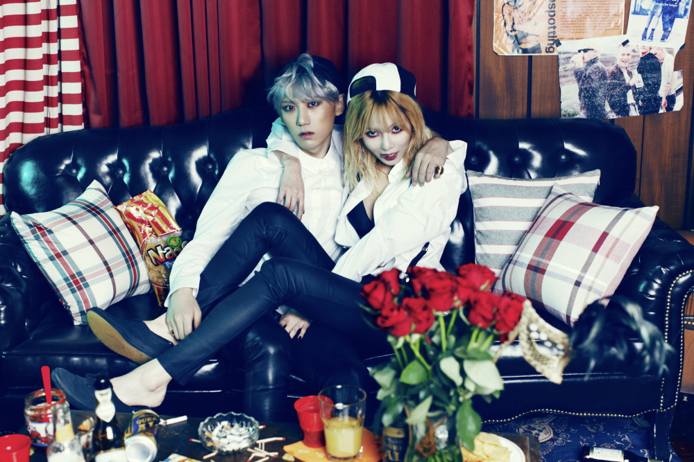 Troublemaker : Now MV