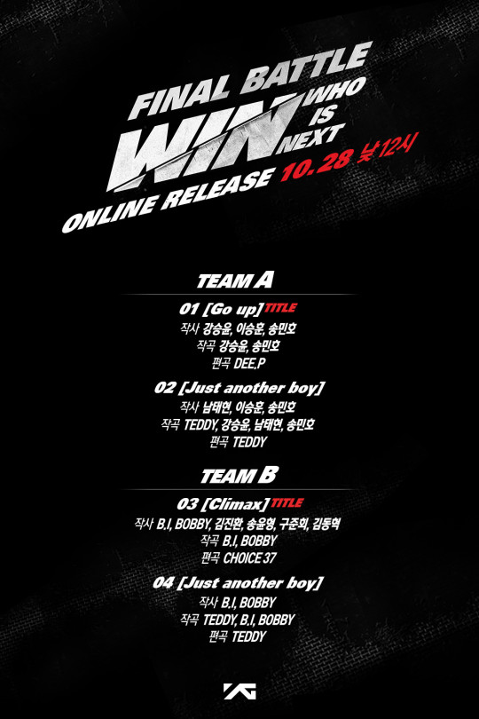 WIN-FINAL-BATTLE-TRACK-LIST