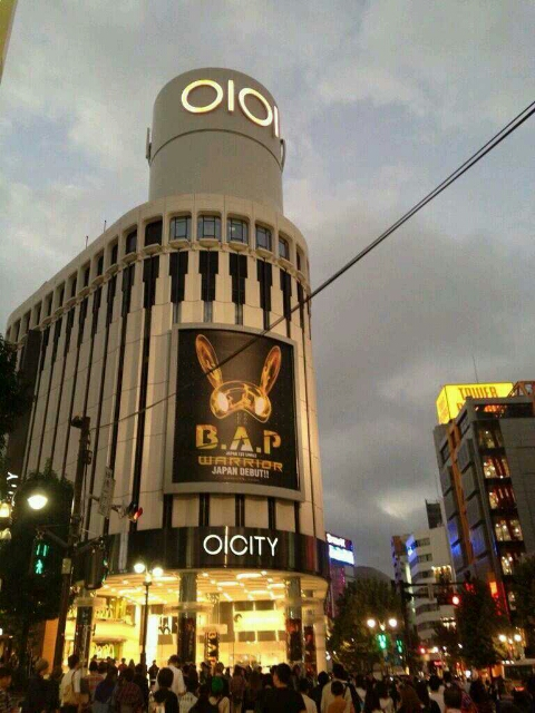 B.A.P poster on Japanese Building