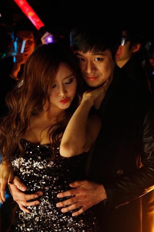 chun jung myung and han bo reum
