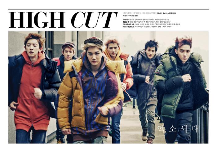 exo high cut 4