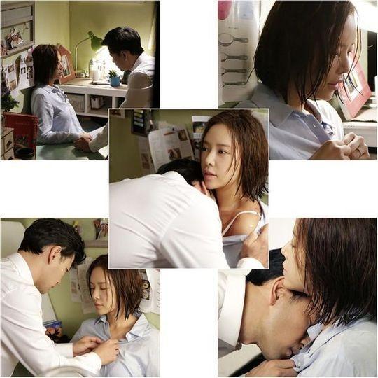 Secret Love Hwang jung eum t