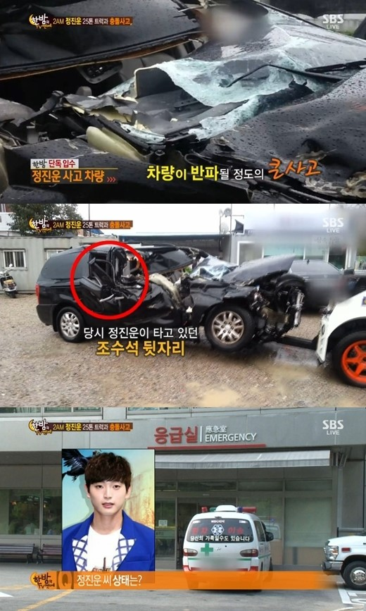 jinwoon car accident photo 2013