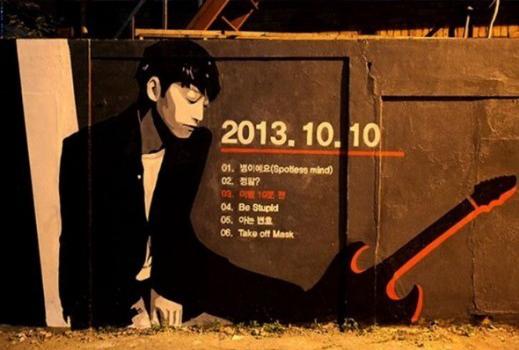 Jung Joon Young2