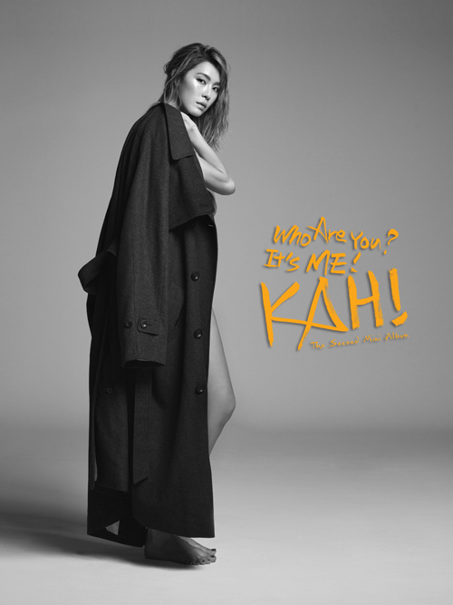 kahi image