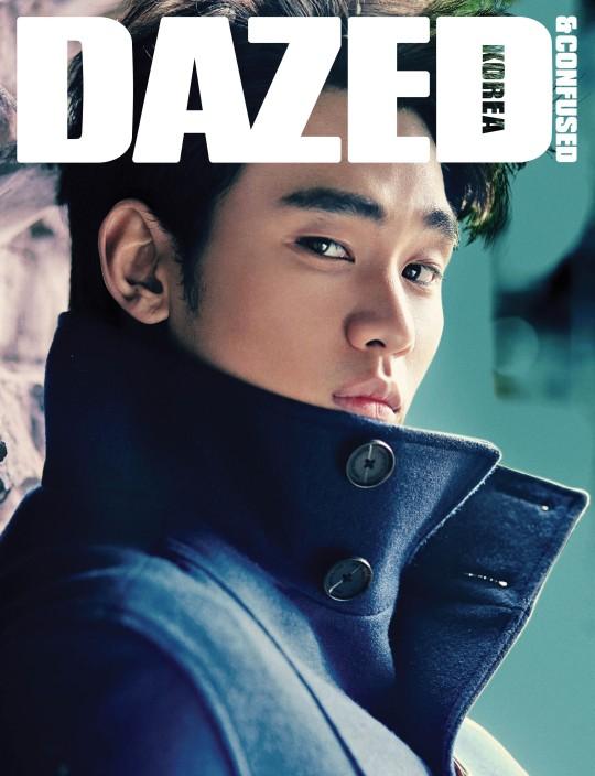 kim soo hyun inside 2
